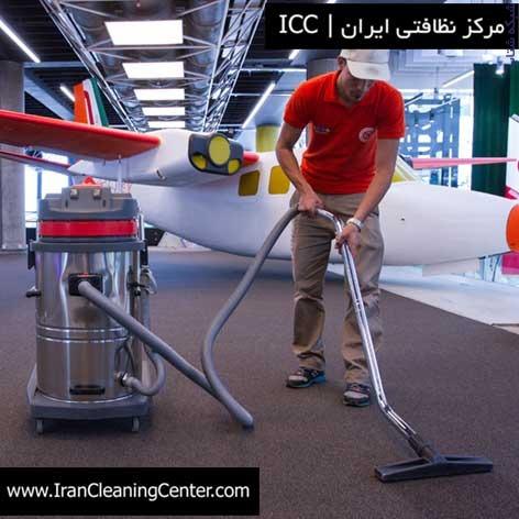 مرکز نظافت صنعتی،فروش ماشین آلات صنعتی،مواد شوینده صنعتی و خدمات نظافت صنعتی