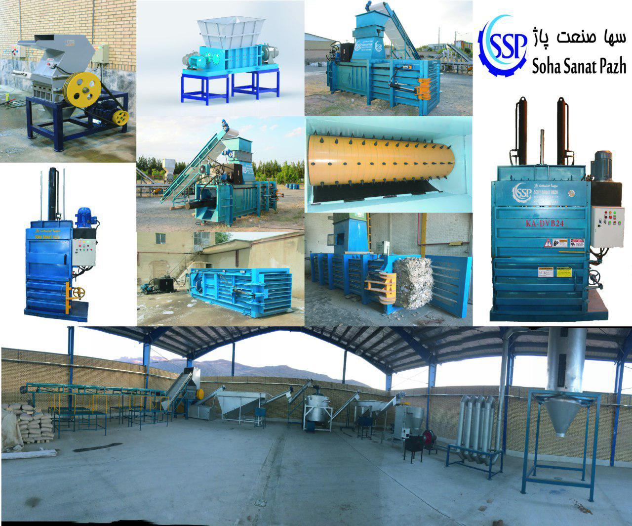 سازنده ماشین آلات صنایع تولیدی خاص