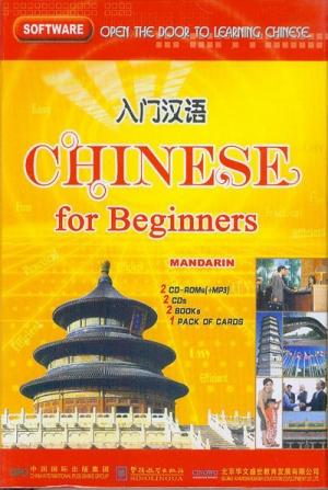 دوره ی کامل آموزش زبان چینی Quick Chinese