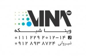 شرکت وینا شبکه نمایندگی فروش و توزیع رک دیواری و رک ایستاده در استان مازندران