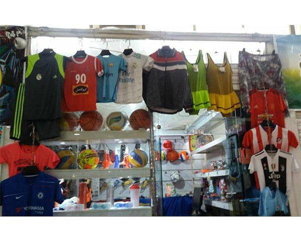 فروشگاه لوازم ورزشی در غرب تهران