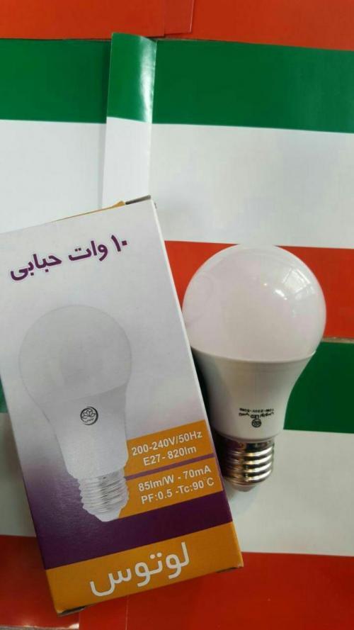 تعویض لامپ های سوخته گارانتی دار با لامپ نو