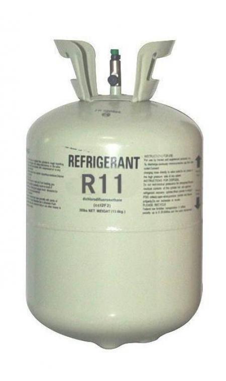 فروش گاز فریون r11
