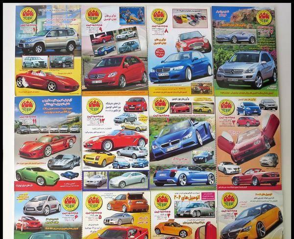 تعداد 38 عدد مجله ماشین سالهای 81 تا ...