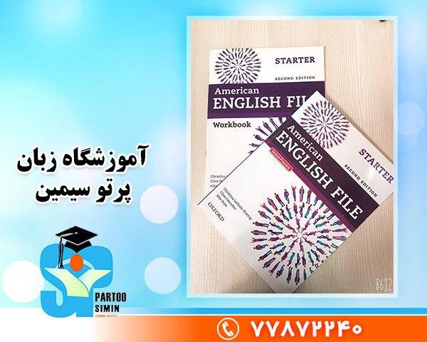 آموزشگاه زبان در تهرانپارس