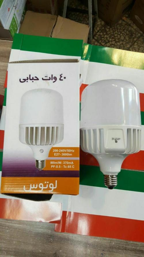 لامپ ال ای دی و اس ام دی ایرانی استاندارد