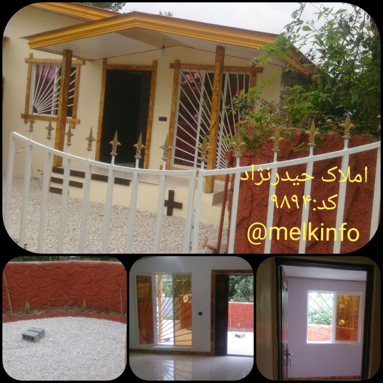 9894.ویلا 2 خواب در شمال ایران