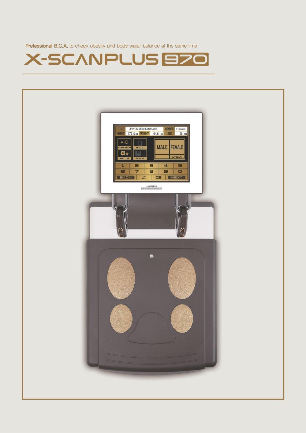 دستگاه آنالیزترکیبات بدن مدلX-SCAN PLUS 970