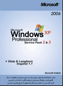 Windows XP SP2 & SP3