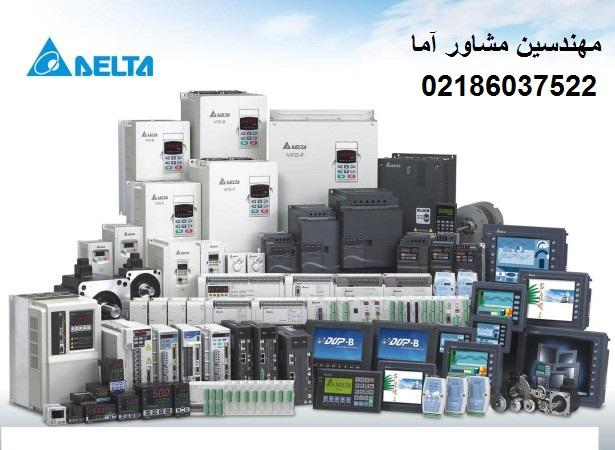 فروش ویژه  محصولات دلتا  plc hmi servo