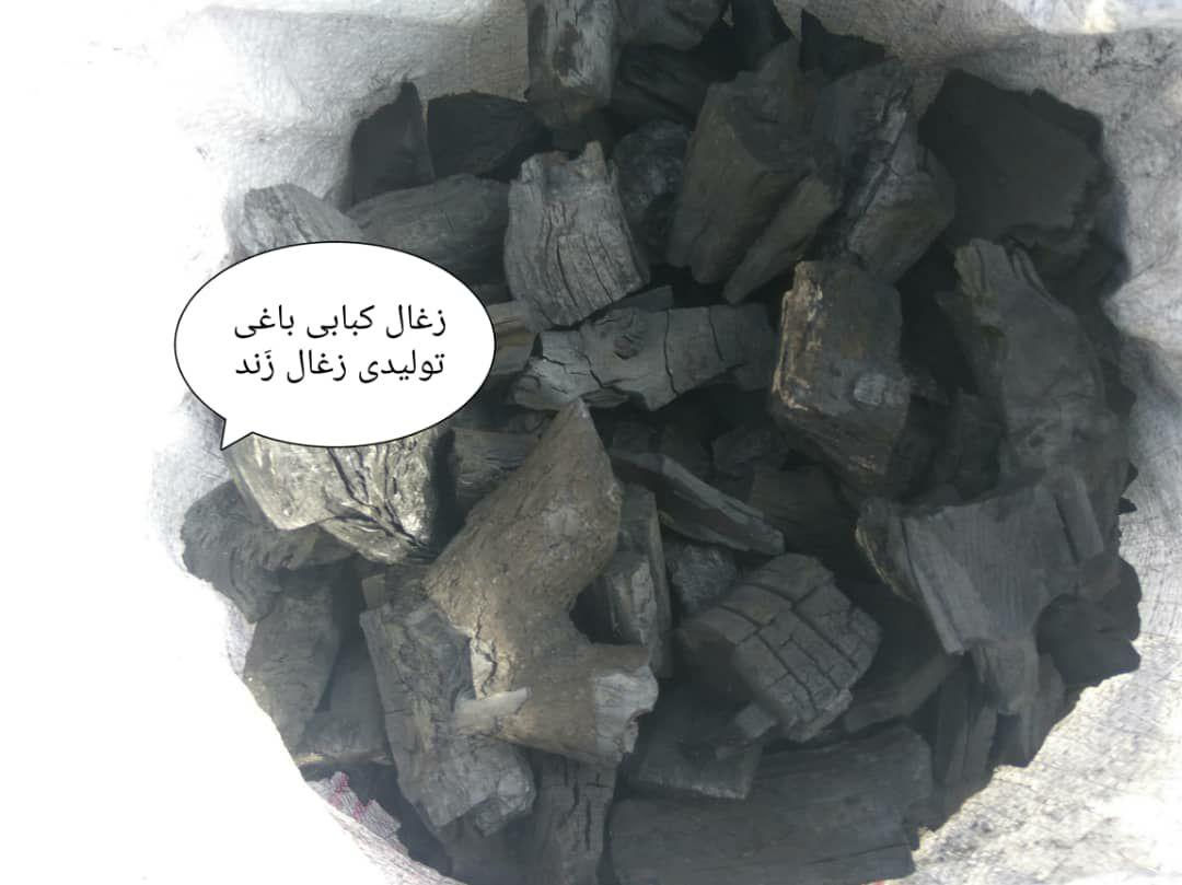 زغال قلیانی و کبابی و صادراتی