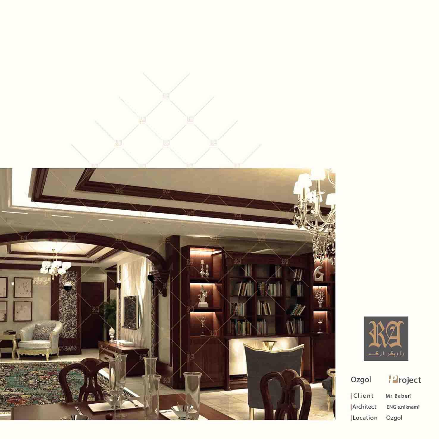 مهندسین رازیگر ارگ- طراحی داخلی مسکونی