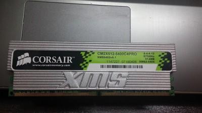 فروش رم Corsair DDR2