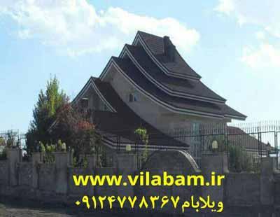 سقف شیروانی، سقف دکرا، سقف پاركينگ، سقف استخر