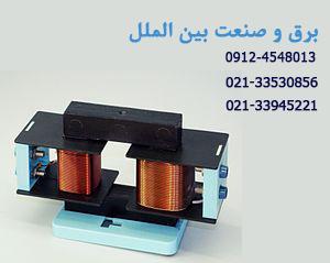 ترانس مبدل ولتاژ,ترانسفورماتور,ترانس تبدیل ولتاژ 220 به 110 ولت ,فروش ترانس ,ساخت انواع ترانس و شارژر باطری , اینورتر مبدل 220 ولت به 110