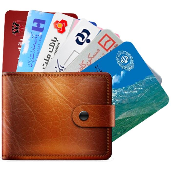 اعطای نمایندگی دستگاه های پوز بانکی نوین ارتباط POS