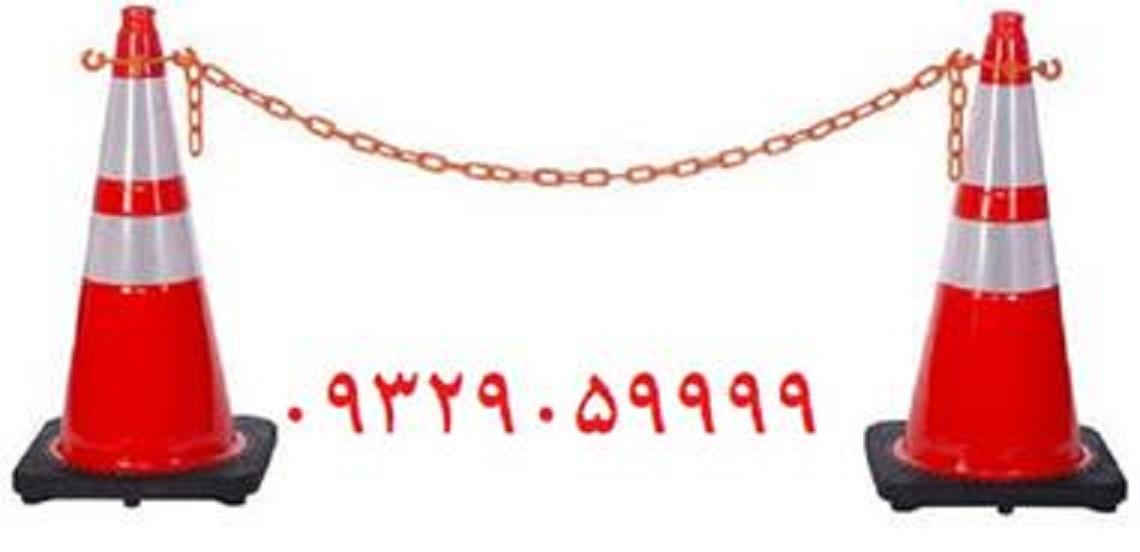 نماینده فروش زنجیر های پلاستیکی
