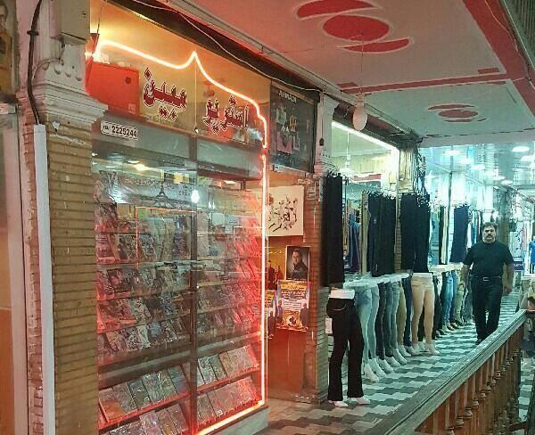 مغازه در ستارخان