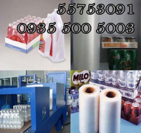 تولید نایلون شیرینگ ، فروش نایلون شیرینگ