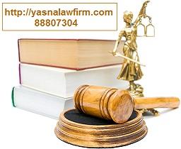 وکیل خانواده خوب در شهر تهران