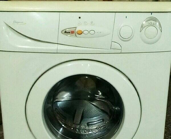 لباسشویی ابسال