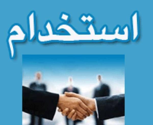 استخدام مدیر تولید نرم افزار در تبریز