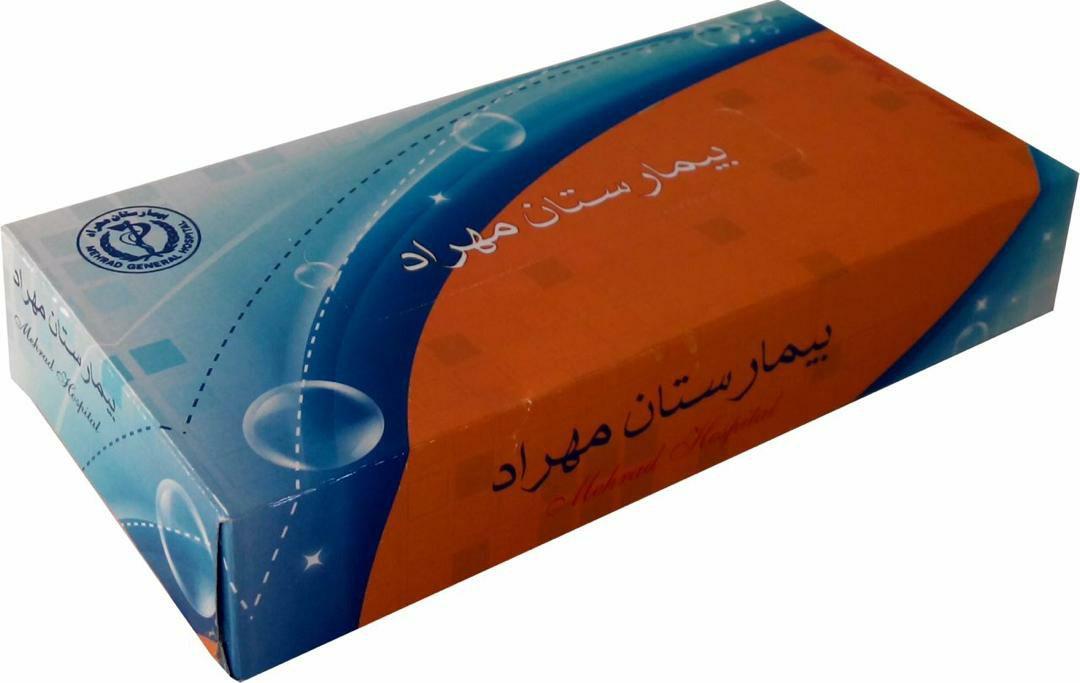 تولید کننده انواع جعبه ودستمال کاغذی تبلیغاتی