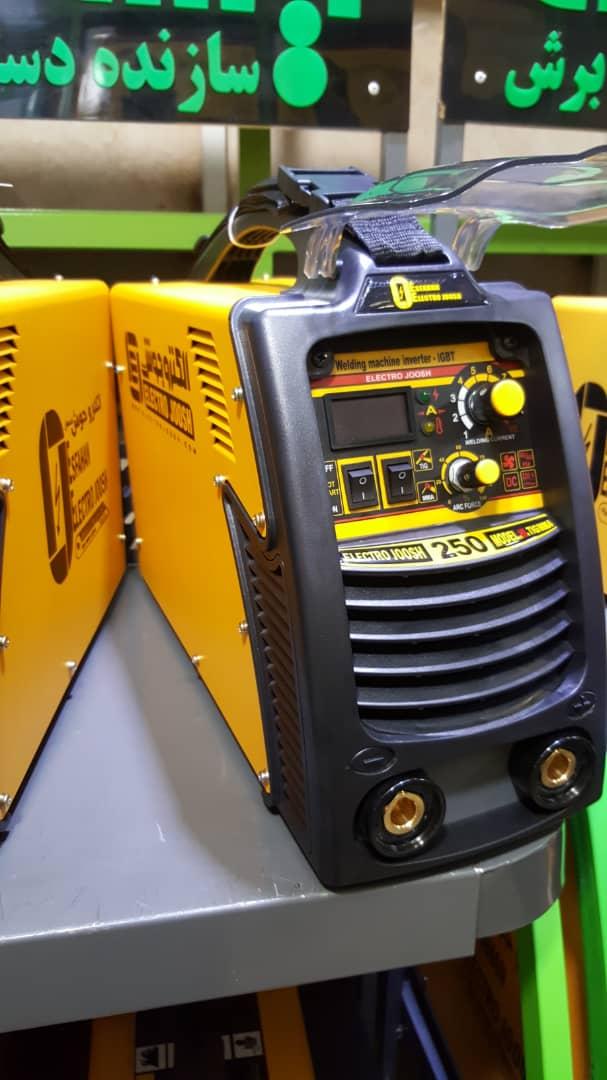 دستگاه جوش 250 آمپر (نمایندگی)
