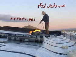 قیمت قیرگونی