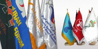 چاپ پرچم رومیزی و تشریفات و اهتزاز 88301683-021