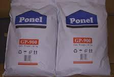 فروش عمده و جزئی چسب کاغذ دیواری پونل تحت لیسانس هنکل المان