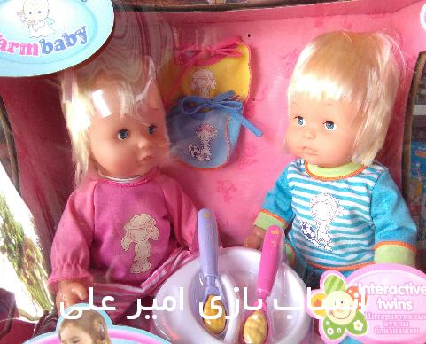 عروسک حسود به قیمت عمده