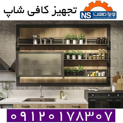 طراحی و اجرای آشپزخانه های صنعتی