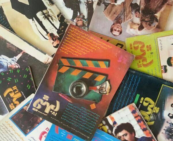 مجله سینمایی دهه 70