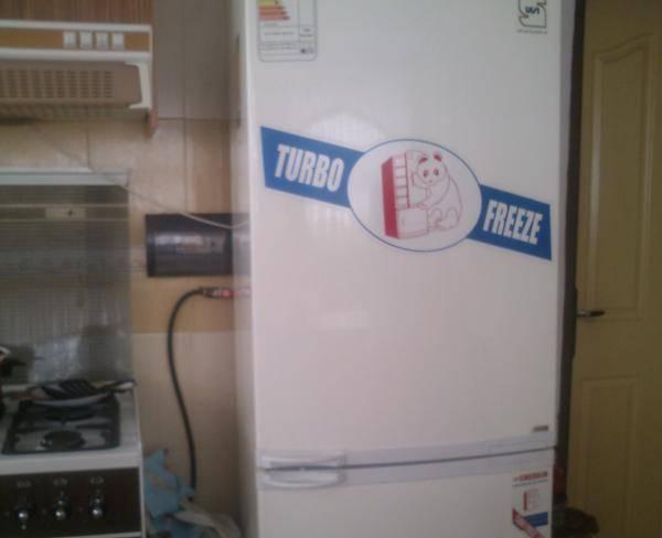 یخچال و فریزر سفید امرسان