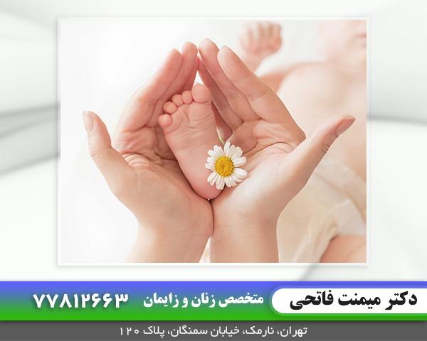 متخصص زنان در شرق تهران