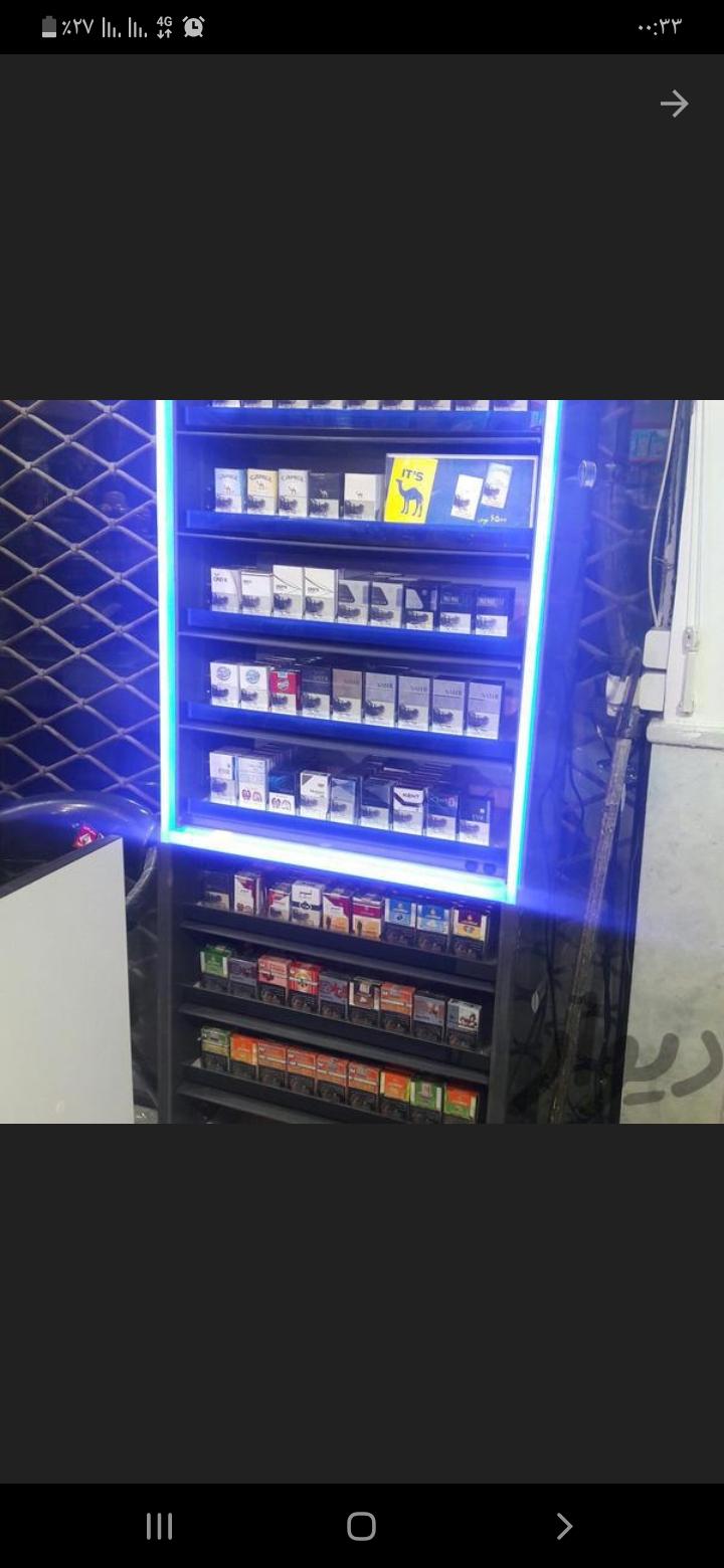 خریدار انواع استند سیگار هستم