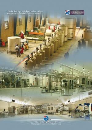 بزرگترین طراح و سازنده انواع ماشین الات صنایع غذایی با کاملترین خطوط تولید(مهارت جهان)