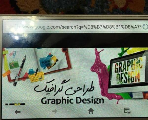 استخدام خانم طراح تابلو چاپخانه