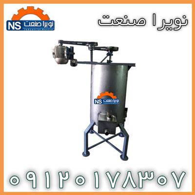 کشک ساب برقی 200 لیتری ، فروش کشک ساب ، کشک ساب صنعتی