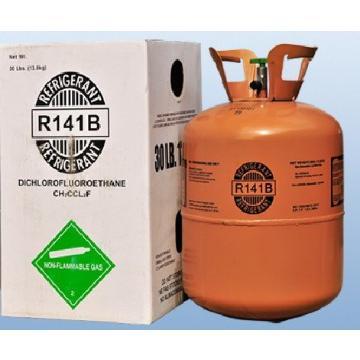 فروش گاز R141