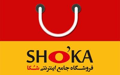 تولید کنندگان شُکا eshoka
