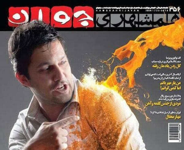 آرشیو مجله همشهری جوان