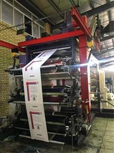 قیمت و فروش دستگاه تولید نایلون