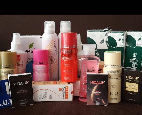 بازاریاب آرایشی بهداشتی