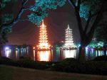 تور چین | پرواز ایران ایر | 7 شب و 8 روز | پاییز 92