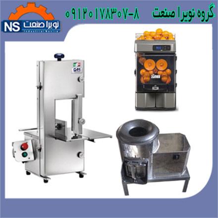 طراحي و توليد انواع تجهيزات آشپزخانه صنعتي