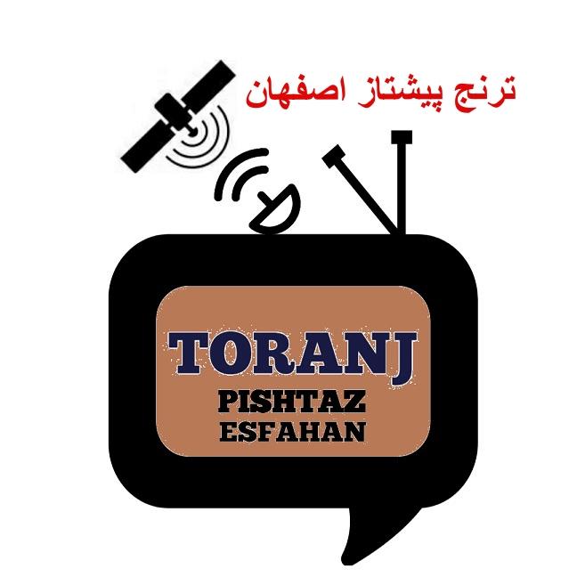 آنتن مرکزی ساختمان ها در اصفهان ترنج پیشتاز اصفهان