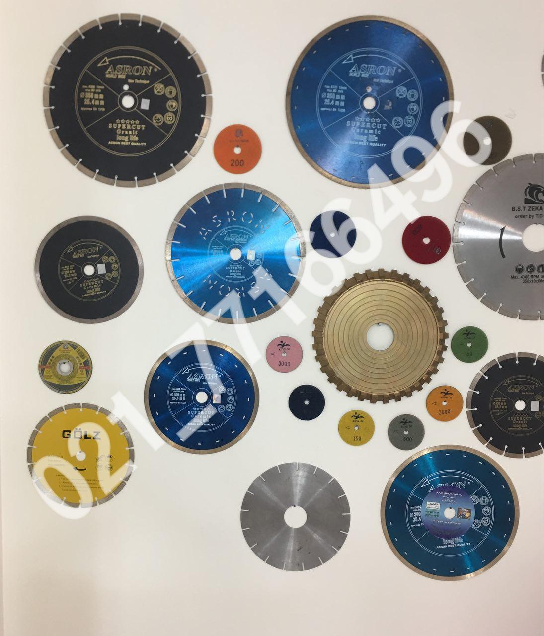 فروش انواع دیسک برش و تیغه برش سنگ و اجر بر
