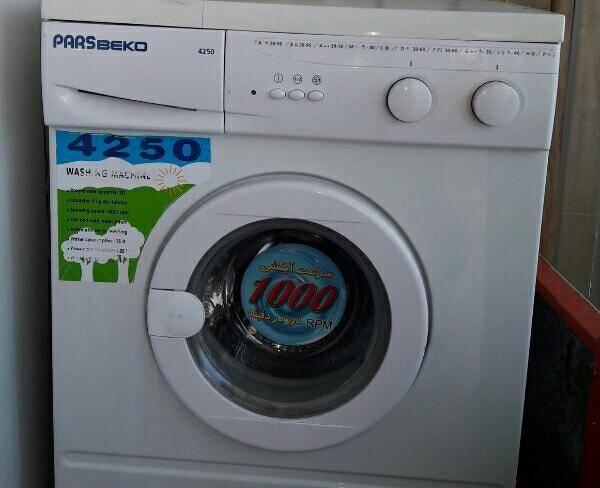 لباسشویی سالم وتمیز به نام پارس
